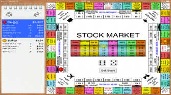 StockMarketBoardGame-interface